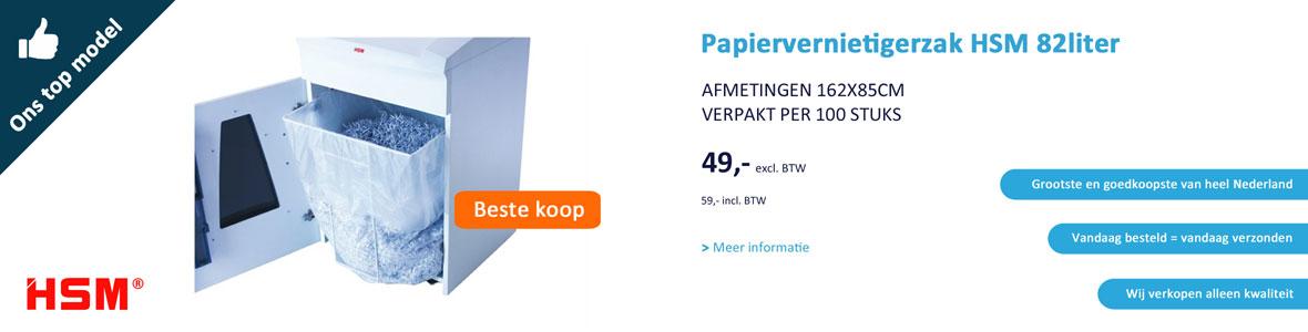 Papierversnipperaar-Bannerslider-Toebehoren1
